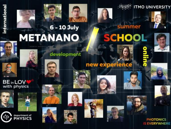 METANANO SCHOOL 2020